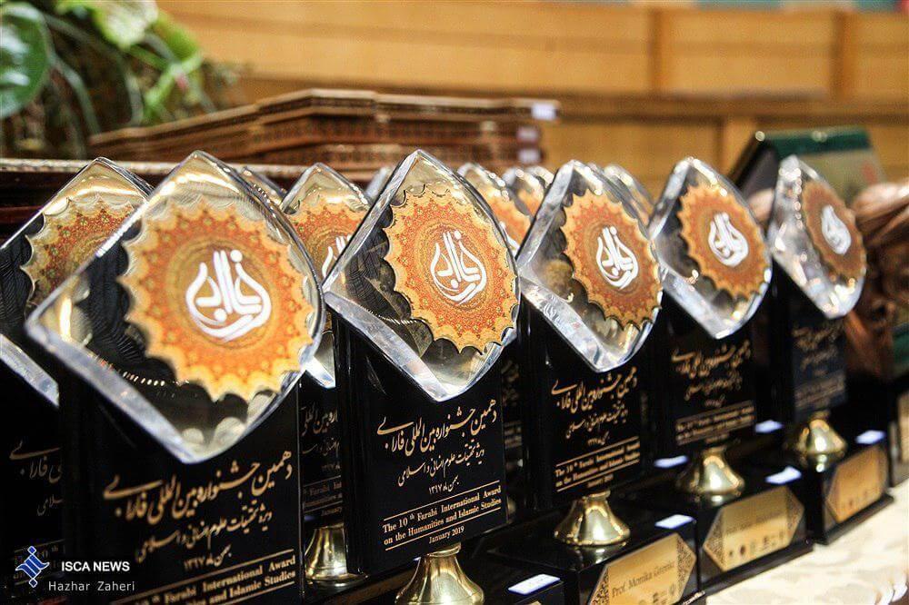 انتخاب دکتر اسداله فلاحی به عنوان برگزیده اول گروه فلسفه، منطق و کلام در جشنواره فارابی